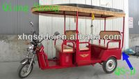 new fashion safe pedal pedicab 3 wheel electric tricycle