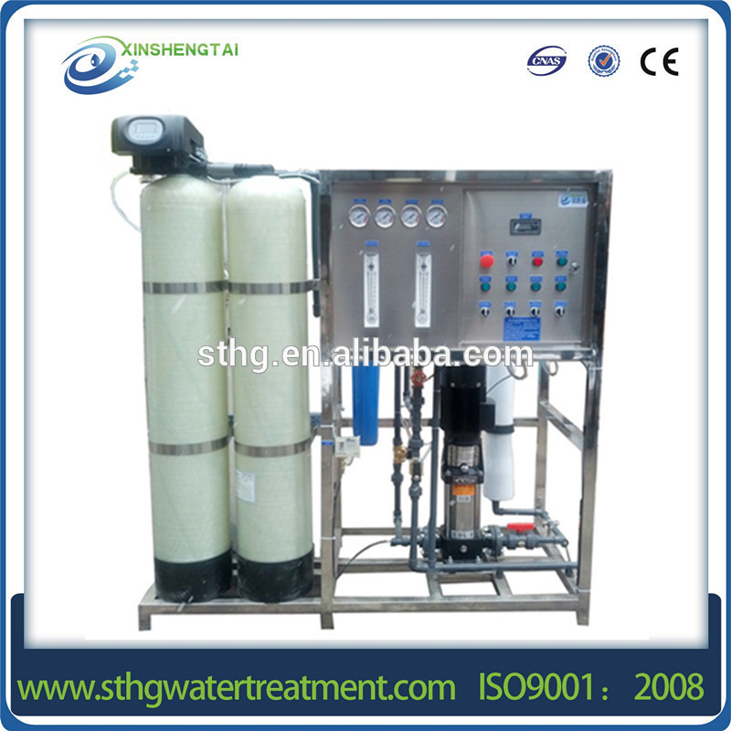 2017 New 3000l ro water treatment machine with high quality