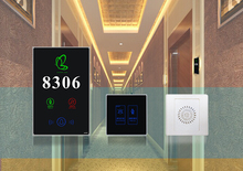 AODSN outdoor touch panel electronic doorplate