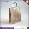 PB2015 promotion gift paper bags