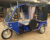 6-8 persons electric three wheeler tricycle car for sale