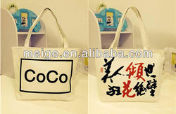 China wholesale tote bag/canvas craft tote bags