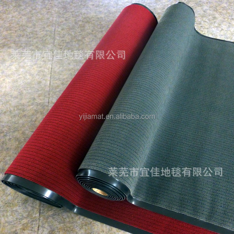 PP with nylon surface loop pile carpet with PVC backing