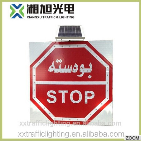 Arabic symbols road construction safety equipment led light road sign