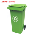 2016 Reasonable Price Guaranteed Quality Plastic Trash Bin
