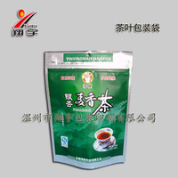 Plastic Packing Bag of Tea