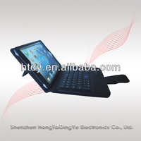 silicone keyboard with leather case for ipad mini with detachable design