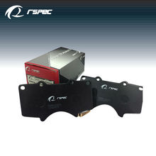 RSPEC auto brake pads hi-q for d1302-8418
