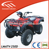250cc farm atv with EPA