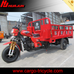 cargo bike tricycle/motorcycle tricycle car/cargo 150cc tricycle motorcycle