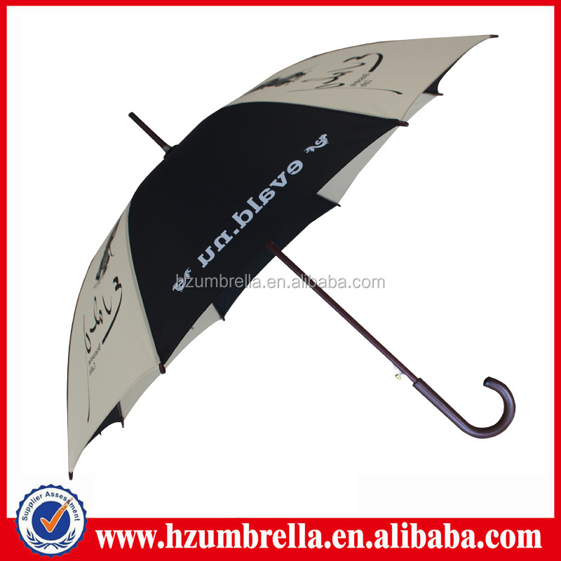 auto open rain umbrella fashion style high quality straight stand umbrella