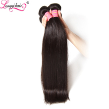 42 Brazilian Hair 8 Inch Hair Weaving Remy Extension