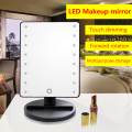 16 LED Touch Screen Tabletop Makeup Mirror