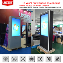 2017 new design china wholesale 24 inch touch screen kiosk