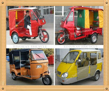 India Bajaj Passenger Tricycle/Three Wheel Motorcycle/bajaj tricycle for sale