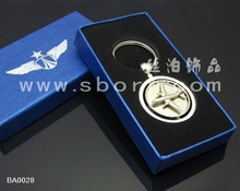 metal spinning keychain Creative airplane keychain with hign quality and desirity