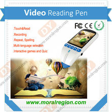 Digital reading pens for quran reading, Disney audit manufacturer