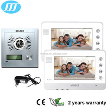 Hands-free 7inch color analog video intercom with door release
