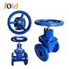 Ductile iron resilient seated AWWA C515 /509 gate valves,stem gate valve