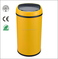 3G automatic yellow trash can office container(GYT12-2C-YT)