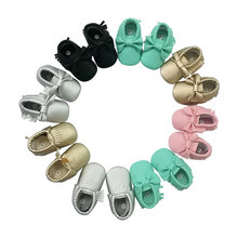 Wholesale leather baby shoes gold baby girl shoes