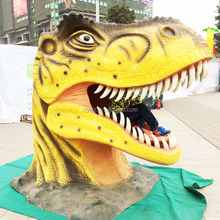 Outdoor animated dinosaurs wall decoration artificial animal head