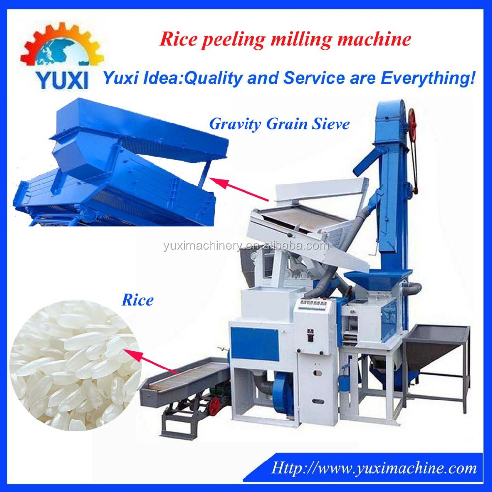 Combined rice mill/mini parboiled rice mill machinery/electric motor for rice mill