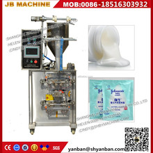 automatic piston pump facial cream packing machine with 4 sides seal from Shanghai