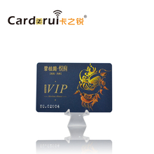 Hot stamping gold/ silver bulge VIP membership card with Hi-Co/LoCo magnetic stripe