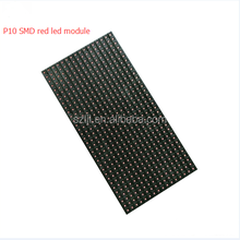 Single Red SMD P10 Led Display Module P10 Red Led Panel P10 Red Led Board Outdoor