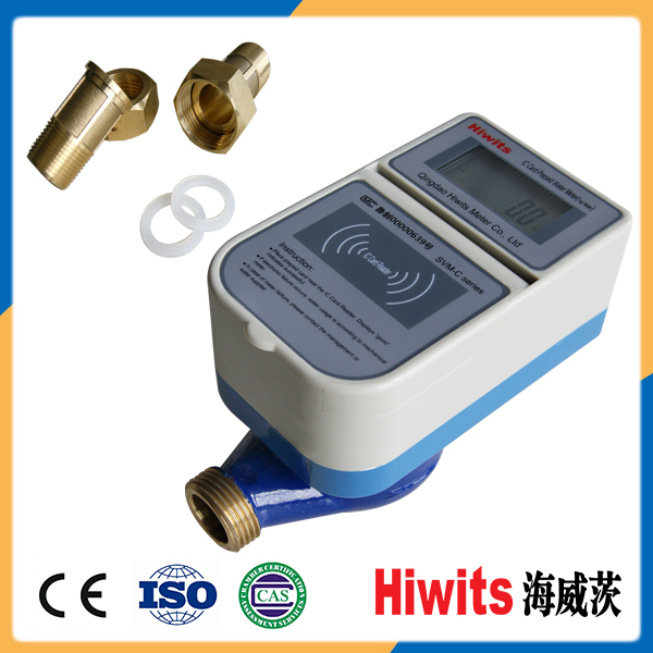 Low Price 15mm-200mm Prepaid Water Meter Spare Parts with IC Card