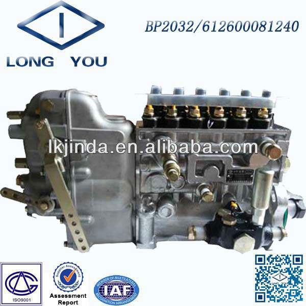 BP2032 weichai engine fuel injection pump