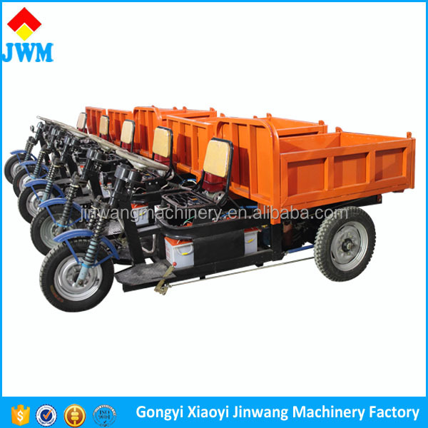 three wheel hydraulic dumper/loading 1 ton cargo electric tricycle