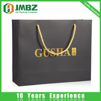 Printing produce reusable paper bags with your own logo shopping bag