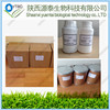 /product-gs/cas-1405-41-0-gentamycin-sulfate-nicotinamide-riboside-and-pregabalin-powder-60390135355.html