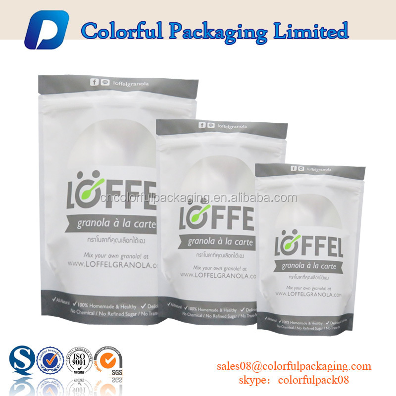 Cheap food packaging bags plastic zip lock bag matcha packaging