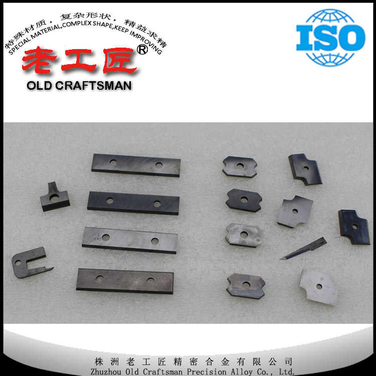 Best price tungsten Carbide Wood Working insert for cutting tool part
