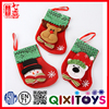 Hot best selling new products alibaba china bulk handmade diy custom felt red stuffed animal christmas stocking