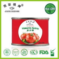Natural canned Toamto Paste