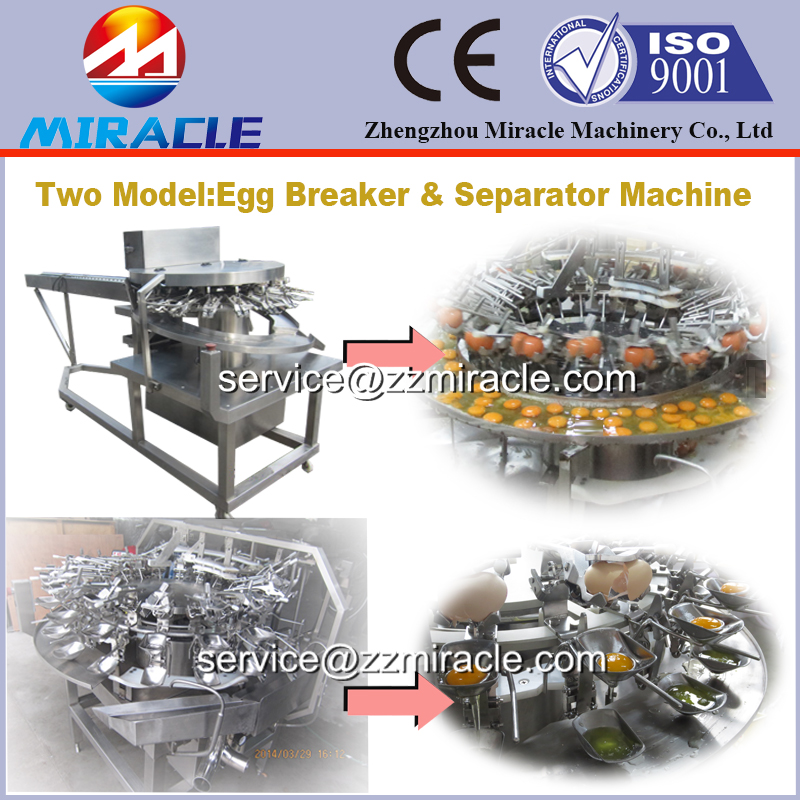 Egg Breaker Machine And Egg Separating Machine From Liquid Egg Production Line
