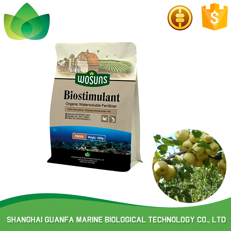Promote plant growth tomato foliar fertilizer leaf fertilizer