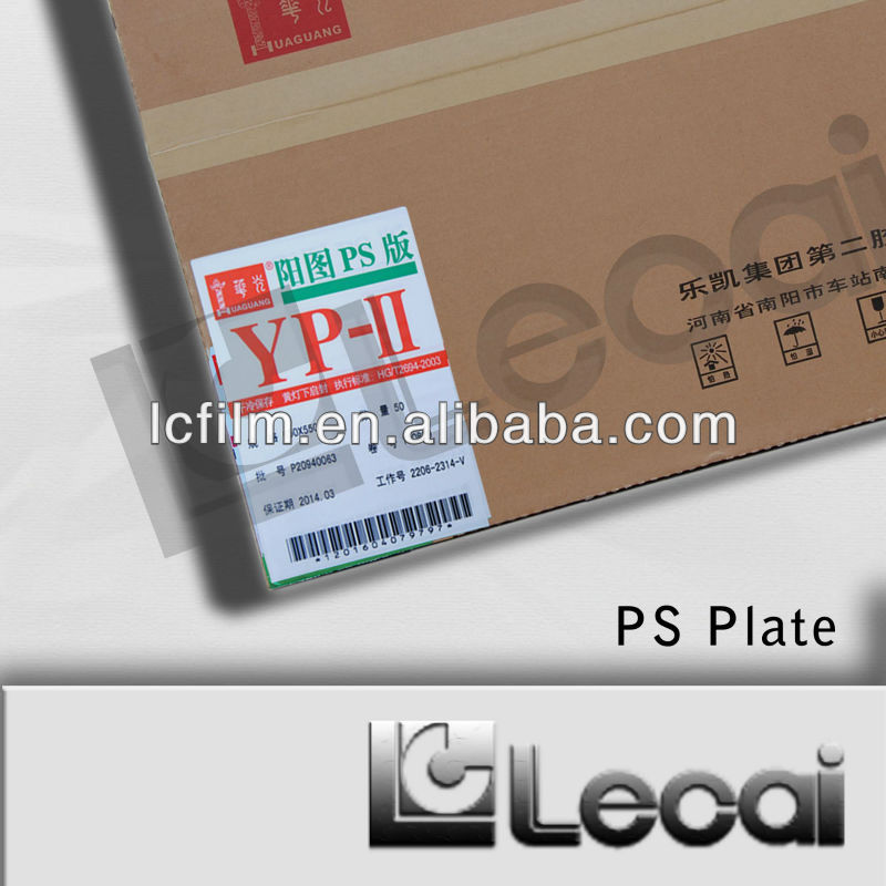 Positive ps plate for offset printing, used on lithographic printing machines