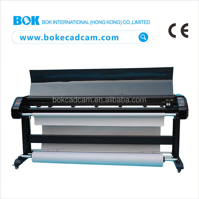 Garment Master Brand Product AutoCAD plotter HP45 inkjet plotter,CAD inkjet plotter