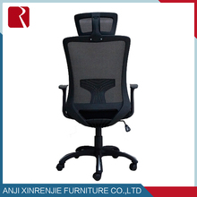 9988 Wholesale Products Low Back mesh Office Chair