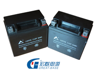 12v 5ah high quality motorcycle sealed maintenance free wheelchair battery