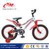 OEM factory trek kids bikes 20 inch mountain bikes for kids/design kids bikes/cheap steel chopper bike for kids