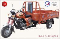 150CC Cargo Motortricycle