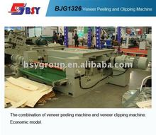 Combined Veneer Peeling and Clipping Lathe/Plywood Machinery