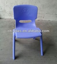 Cheap kids Chair plastic chair,plastic kids chair wholesale on promotion