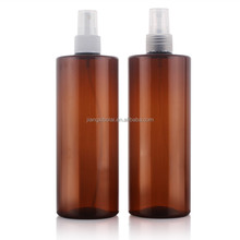 500ml Round Amber Empty Spray Pump Bottle for Cosmtic Perfume Hair Care Mist